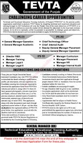 tevta punjab jobs application form general tevta punjab jobs 2015 application form general managers director others