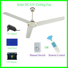 china solar panel and battery powered v dc ceiling fan