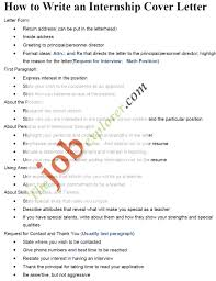 How To Write A Cover Letter For A Summer Internship The Hakkinen