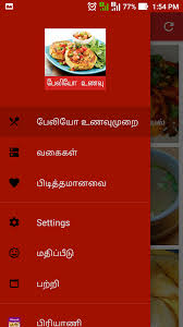 Paleo Diet Plan Recipes Tamil For Android Free Download