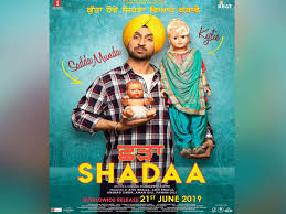 Punjabi Poster Design The First Look Of Diljit Dosanjhs Shadaa Is All About