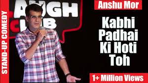 standup comedy kabhi padhai ki hoti toh by anshu mor