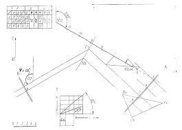 Контрольно графическая работа № Рисунок 9