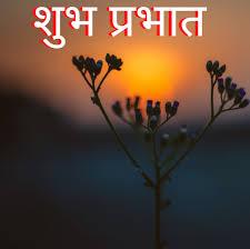 good morning images hindi for whatsapp