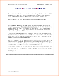 7 Sample Self Introduction Email To Client Introduction Letter