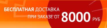 <b>Диван Римини Maxx 1</b>,<b>4</b> коричневый