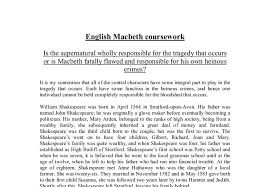english macbeth coursework is the supernatural wholly responsible  document image preview