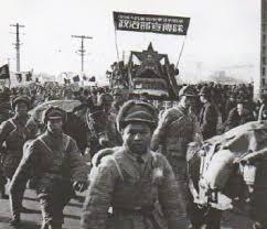 Китай после Второй мировой войны годы Новейшая  Образование Китайской Народной Республики КНР