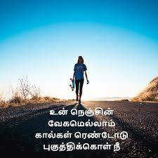 Motivational Quotes For Students Tamil 50 Inspirational Quotes For