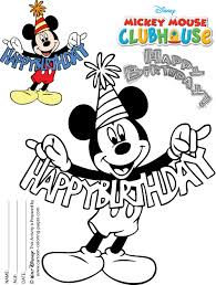 Mickey Mouse Happy Birthday His Party On Disney Summer Fun Coloring