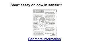 short essay on cow in sanskrit google docs