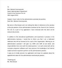 Sample Cover Letter For Administrative Assistant Sample Administrative Assistant Cover Letter Template 8