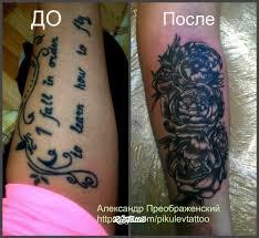 фото татуировки пионы в стиле авторский татуировки на предплечье