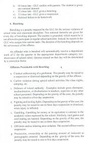 Code of Discipline | Ateneo de Manila University