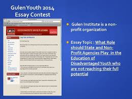 a teacher who is attempting to teach out inspiring the pupil  3 gulen youth 2014 essay contest  gulen institute is a non profit organization