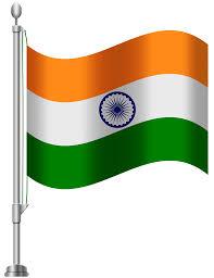 Image result for indian flag emoji