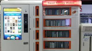 Book Vending Machine Library Mesmerizing Korea's Reading Nooks