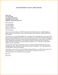 cover letter cover letter for medical assistant cover letter for a cover letter cover letter sample medical assistant incident report template cover dental samplecover letter for medical