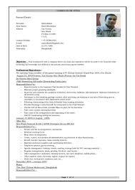 Buffet Attendant Sample Resume Amazing Job Resume Samples Steward Resume Sample Job Resume Samples