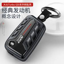 Купите car case <b>key</b> онлайн в приложении AliExpress, бесплатная ...
