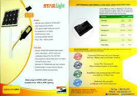 Solar IdeaSolar Street Light Brochure