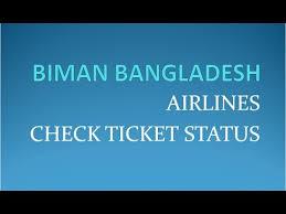 Biman Bangladesh Website Biman Bangladesh Schedule Biman