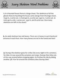 Scary Skeleton Word Problems | Worksheet | Education.comHalloween Fifth Grade Multiplication Word Problems Worksheets: Scary Skeleton Word Problems
