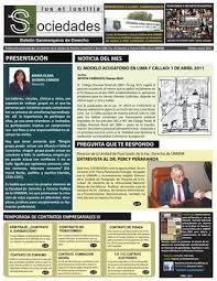 Гражданское право псо by vyatggu issuu boletin sociedades marzo 2011
