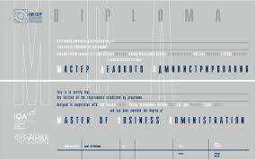 Образование mba в Петербурге Обучение по программе mba в бизнес  Диплом о присвоении степени mba заверенный брендом ИМИСП