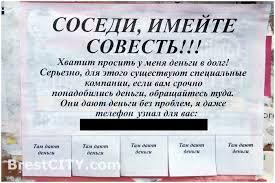 Быстрые займы и кредиты до зарплаты в Беларуси запретят  Кредит до зарплаты