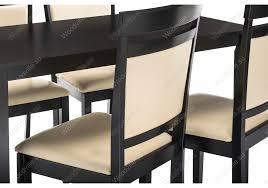 <b>Обеденная группа Modis</b> (стол и 4 стула) cappuccino / cream ...