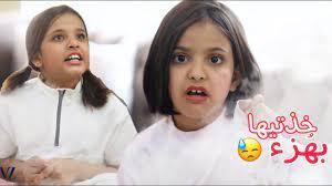سمعتي شنو قالت المره ( هيا الشعيبي )   ألين و النادره - YouTube