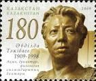 Abdilda Tazhibaev