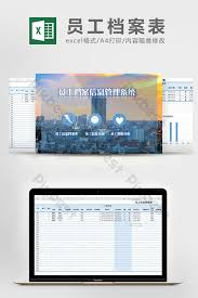 Free Web Templates For Employee Management System Employee Profile File Management System Excel Form Template