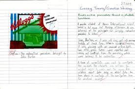 essay citing examples discuss