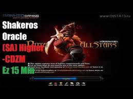 dota 6 85k rgc oracle cdzm dota 1 2017 youtube
