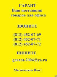 Журнал регистрации выдачи дипломов для СПО в Санкт  Журнал регистрации выдачи дипломов для СПО 750087