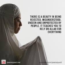 66885498 Islamic Quote At Dearmuslimaah Allah Quotes Beautiful
