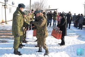 декабря Объединённая контрольная комиссия посетит  30 декабря Объединённая контрольная комиссия посетит миротворческие посты
