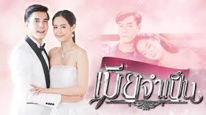 นิยายไทยรัฐ อ่านเรื่องย่อละคร ช่อง 3 ช่อง 7 และช่องอื่นๆ ทุกช่อง   ไทยรัฐ ออนไลน์