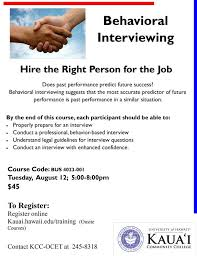 Behavioral Interviewing Kcc Course Behavioral Interviewing For Kauai Onlinehire The