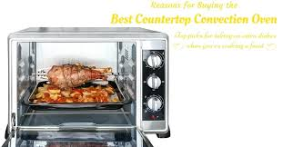countertop oven with convection and rotisserie stainless steel