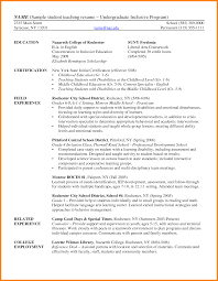 7 College Student Resume Examples Graphic Resume