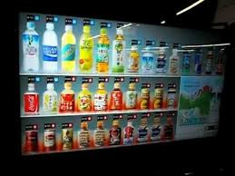Touch Screen Vending Machine Japan Inspiration New Japanese Touchscreen Drink Vending Machine YouTube