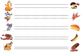 Студопедия Методические указания по выполнению контрольных работ  Методические указания по выполнению контрольных работ для студентов заочной формы обучения
