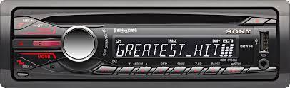sony cdx gt56ui cd receiver at crutchfield com