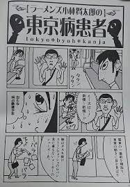 Rおしゃれまとめの人気アイデアpinterest Yurie Maruyama