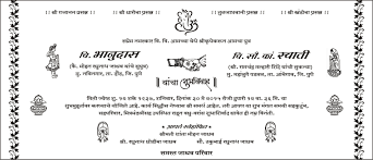 invitations excellent wedding card sle invitation save cards sles for weddings exle text bengali in
