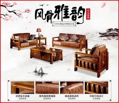 latest wooden sofa set designs latest wooden sofa set designs 960284 teak wood sofa set design