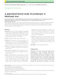 Pdf Population Based Study Of Presbyopia In Shahroud Iran